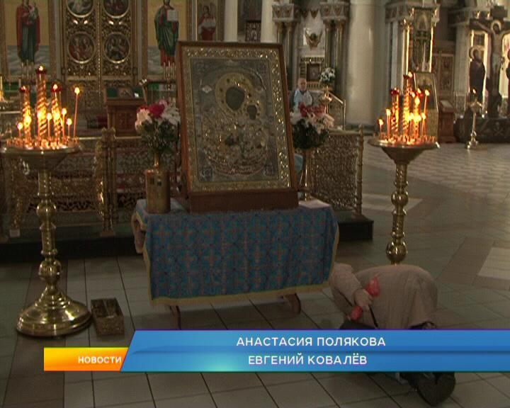 Курск  посетила чудотворная икона Божьей Матери «Пряжевская»