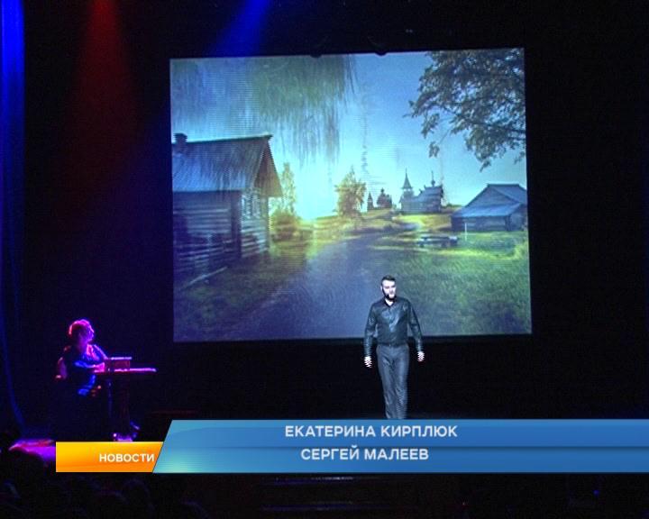 Фестиваль народной песни имени Надежды Плевицкой собрал в Курске лучшие фольклорные коллективы страны.