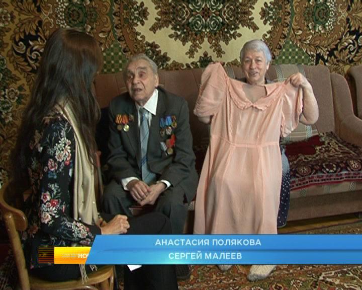 Курск. Бриллиантовую свадьбу отметила семья Бровкиных.