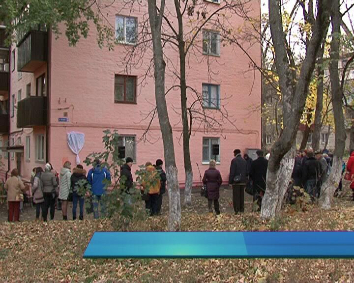 В Курске увековечили имя Клары Рябовой.