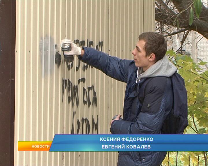 В Курской области борьба с распространением наркотических веществ не снижает обороты.