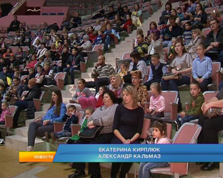 В курском государственном цирке прошла открытая репетиция программы «В гостях у сказки»