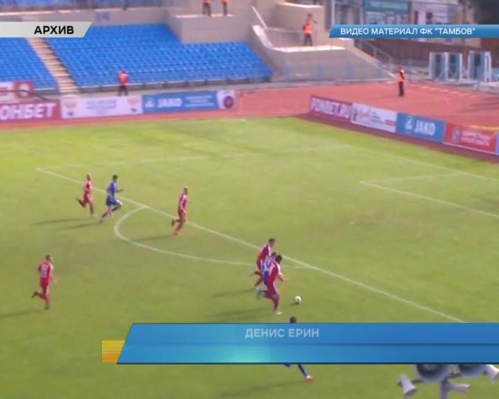 Курский Авангард в четвертьфинале национального кубка.