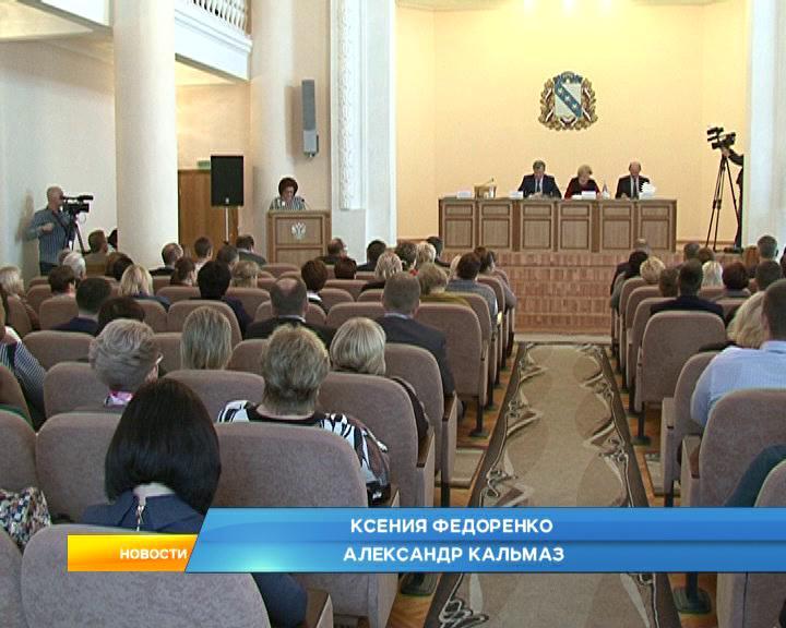В Курске обсуждают проект городского бюджета на следующий год.