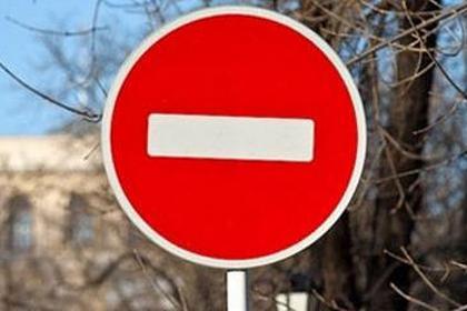 В Курске ограничат движение на 3 дня