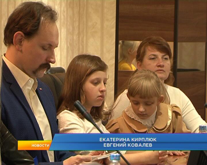 Впервые в Курске состоялась церемония принятия Присяги подданными других государств