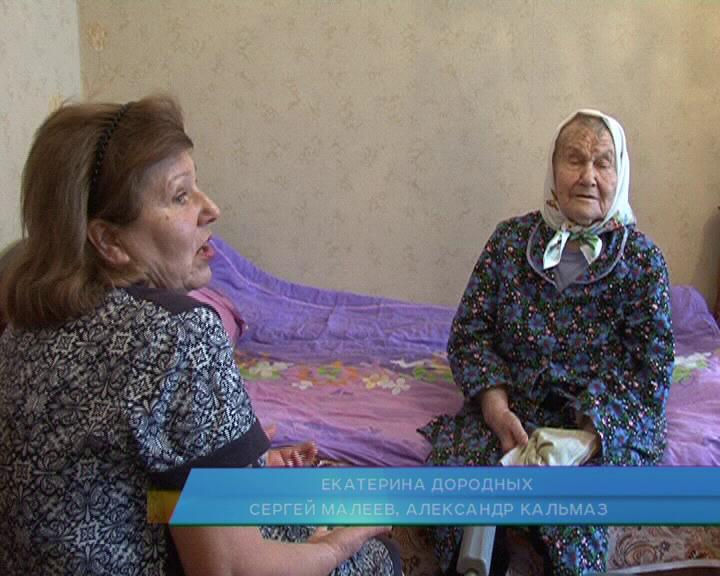 Как работает в Курске программа  «приёмные семьи для пожилых людей»