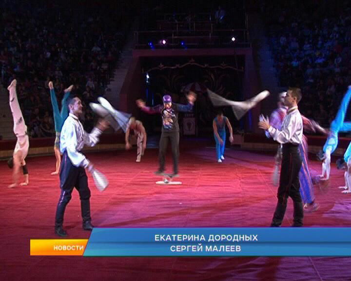 В Курском цирке стартовала программа «В гостях у сказки».