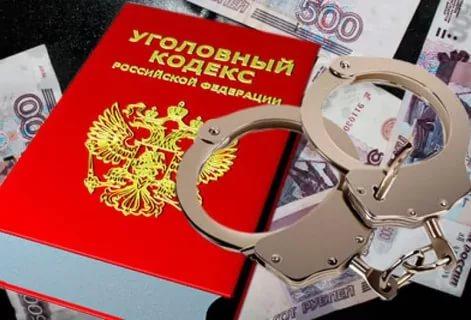 Сотрудник администрации Беловского района подозревается в мошенничестве на полмиллиона рублей