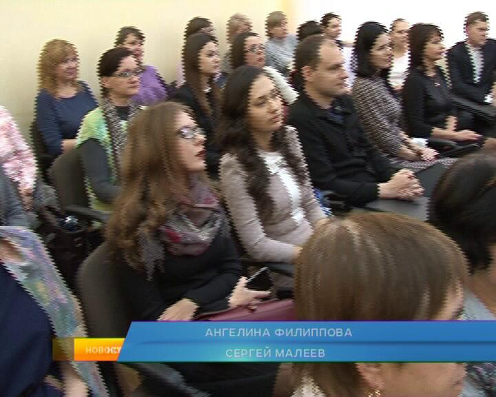 В Курске на конкурсе профмастерства обсудят проблемы современного образования
