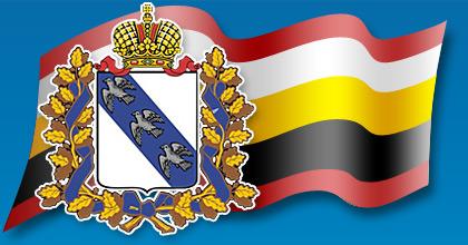 Флаг Курской области установят в Антарктиде