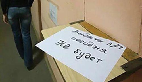 Железногорская предпринимателльница не выплатила сотрудникам зарплату и попала под суд