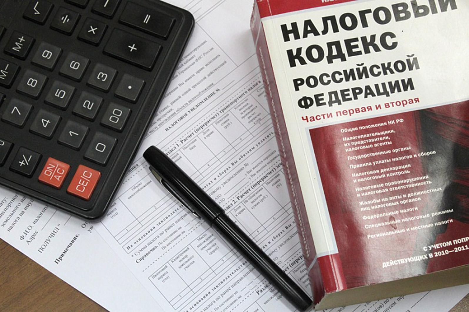 В Курской области выросли налоговые поступления