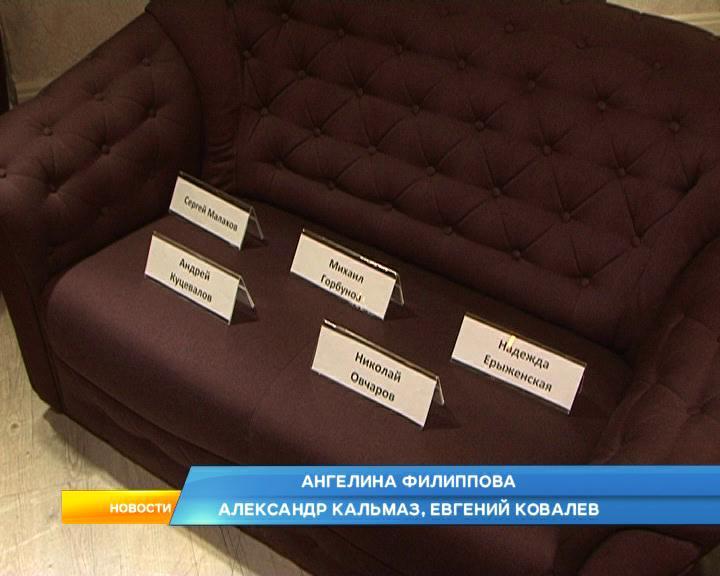 Конкурсная комиссия определила финалистов, которые претендуют на должность главы Курска.