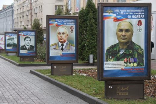 В центре Курска появилась Аллея почета в честь милиционеров и полицейских