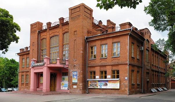 В Курской филармонии открылась выставка