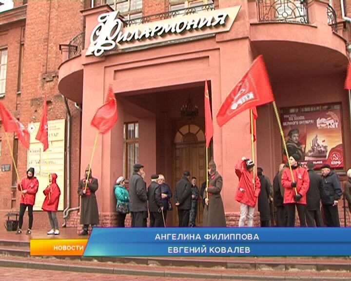 В Курске в минувшие выходные по случаю «столетия октября» состоялось торжественное собрание.