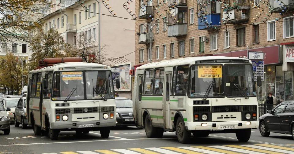 В Курске изменили маршрут автобусов №228