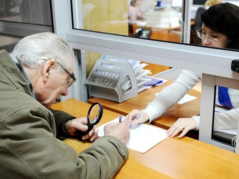 В Курске для пенсионеров увеличат прожиточный минимум