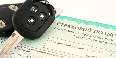 В Курской области страховой агент пошёл под суд