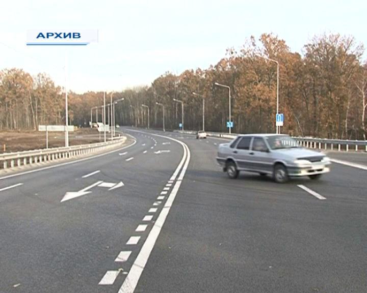 Строительство Юго-восточного обхода Курска завершено.