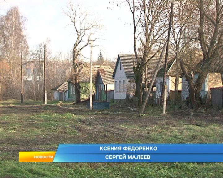 Курская область. В Глушковском районе начал работать новый межпоселковый газопровод.