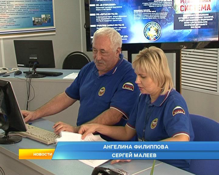 Специалисты следят из космоса за курским урожаем.
