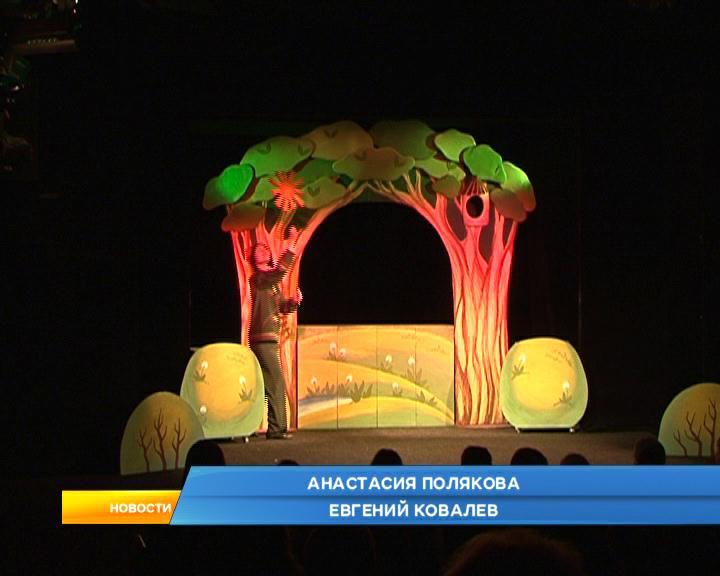 В Курск в рамках обменных гастролей приехал Магаданский театр кукол.