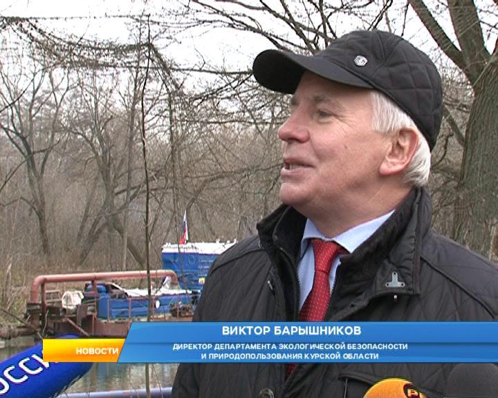9-й год в Курской области занимаются расчисткой рек.