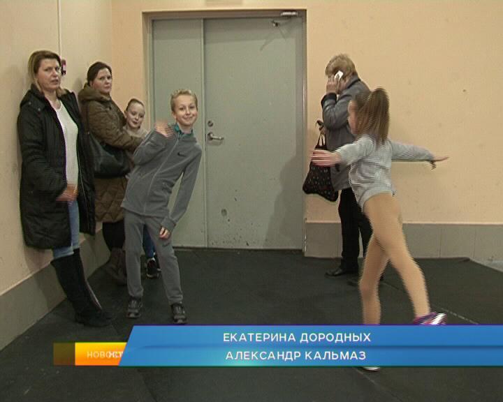 В Курске завершились соревнования по фигурному катанию.