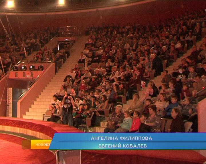 В Курске одиноких пенсионеров пригласили на бесплатное представление в цирк.