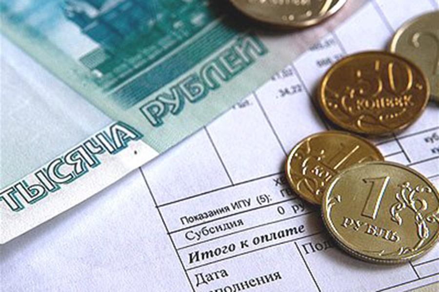 В Курске планируют пересмотреть плату за содержание жилого помещения