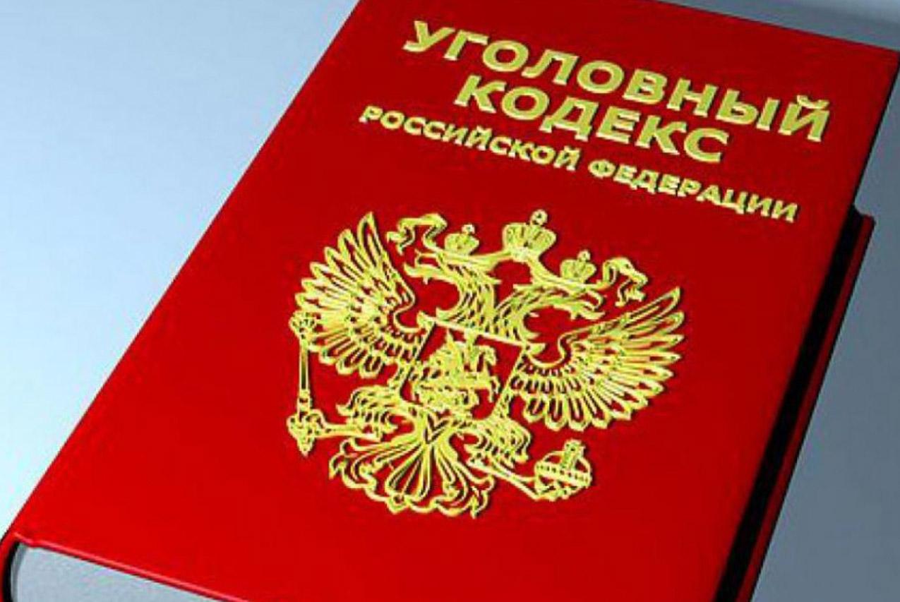Житель Курской области пойдет под суд за связь с несовершеннолетней