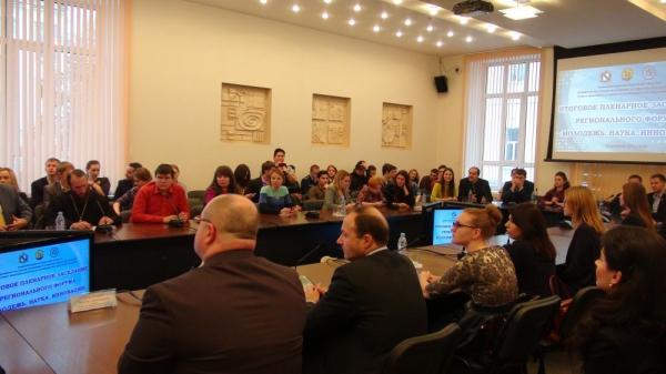 В Курске подвели итоги регионального форума «Молодежь. Наука. Инновации»