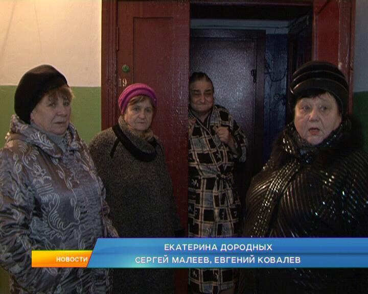 Курск. Жители многоэтажки на улице Гагарина добиваются принудительного выселения соседки.