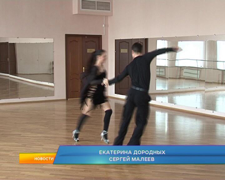 Курские танцоры стали бронзовыми призерами Кубка России по спортивным бальным танцам