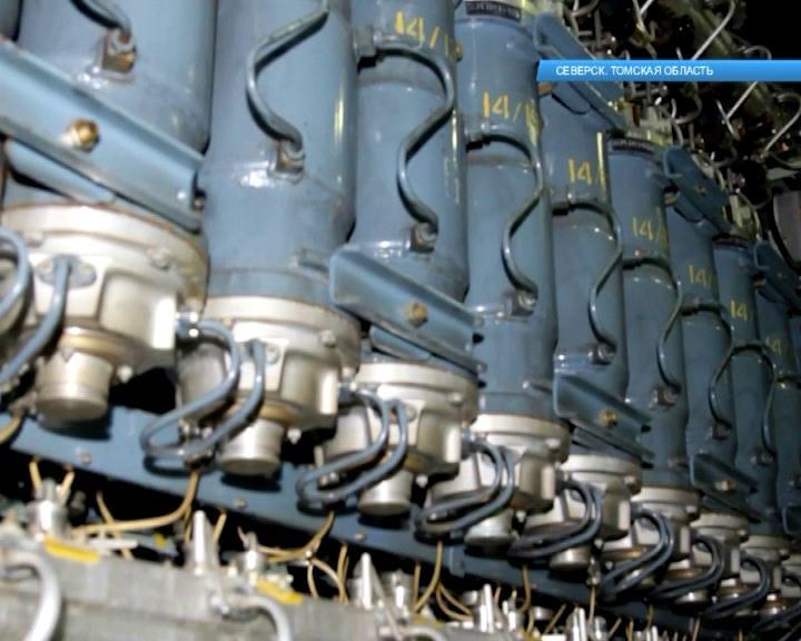 Сибирский химический комбинат, входящий в структуру Росатома заключил пятилетний контракт на поставку изотопной продукции.