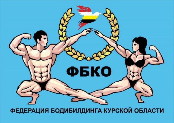 В Курске пройдет чемпионат мира по пауэрлифтингу