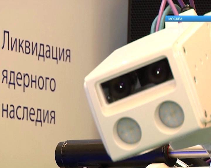 В Москве состоялся международный общественный форум «АтомЭко-2017»