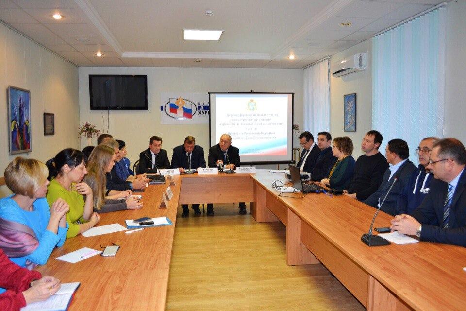 В Курске подвели итоги участия некоммерческих организаций региона в конкурсе на предоставление президентских грантов.